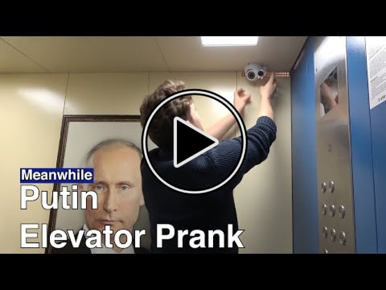 Putin's Always Watching in Russian Elevator Prank | The Moscow Times